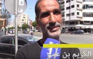 فيديو.. شكوى عبد الكريم بن عمر
