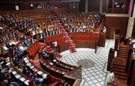 مجلس النواب يصوت برفض مقترح قانون بتصفية نظام معاشات أعضاء مجلس المستشارين
