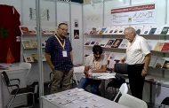 حضور متميز للمغرب بمعرض بكين الدولي للكتاب