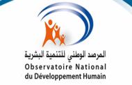 المغرب.. تراجع ملحوظ في معدل الفقر المدقع