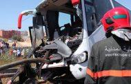وفاة شخص وإصابة 35 آخرين في حادثة سير بالطريق السيار مراكش-الدار البيضاء
