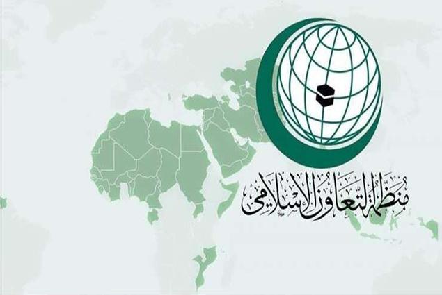 منظمة التعاون الإسلامي.. بحث الاعتداءات الإسرائيلية في الأرض الفلسطينية