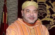عفو ملكي لفائدة 810 شخصا بمناسبة عيد الفطر السعيد