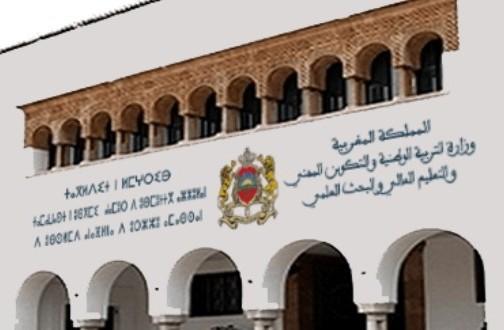 جوابُ وزارة التربية الوطنية..