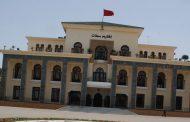 ستة أحزاب تفوز بالمقاعد المخصصة لإقليم سطات
