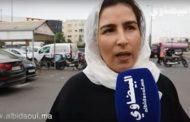 شوف آش كيقولو لمغاربة على حالة الطوارئ الصحية