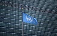 الأمم المتحدة تدعو إلى التعجيل بالمصادقة على معاهدة حظر التجارب النووية