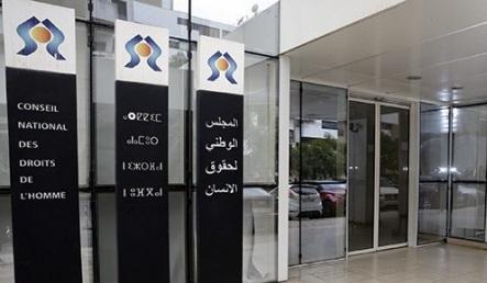 المجلس الوطني لحقوق الإنسان يوصي النيابة العامة المختصة