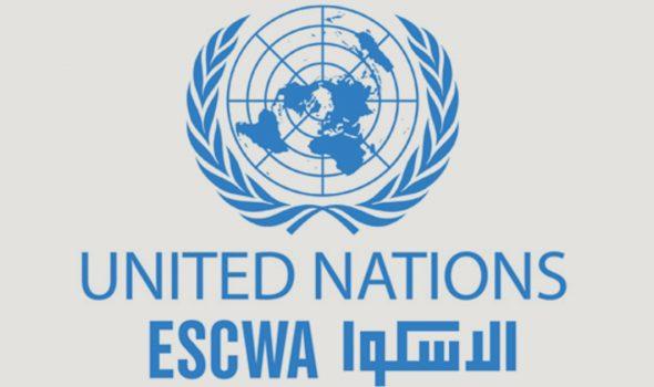 الاسكوا الامم المتحدة