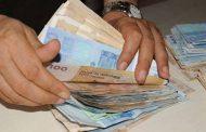 الدرهم المغربي في الميزان