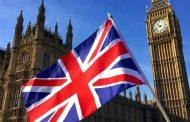 انضمام بريطانيا لاتفاق التجارة الحرة في منطقة المحيط الهادئ