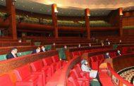 المصادقة على مشروع القانون الإطار المتعلق بالإصلاح الجبائي