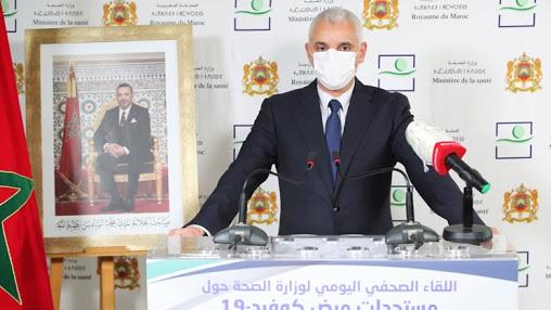 يوميات كورونا بالمغرب