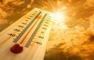 موجة حر بعدد من مناطق المملكة