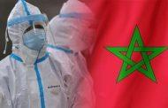 المغرب.. 240 حالة إصابة جديدة و222 حالة شفاء