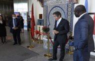 تدشين النافورة المغربية بمقر الوكالة الدولية للطاقة الذرية