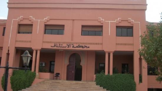 محكمة الاستئناف بمراكش تقضي بسنة سجنا نافذا في حق (د - ب)..