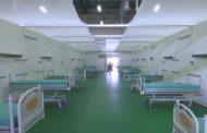 إقامة مستشفى ميداني بأكادير لمرضى كوفيد 19