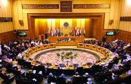 الجامعة العربية تحمل سلطات الإحتلال الإسرائيلي المسؤولية الكاملة