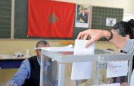 أهم التعديلات التي تتضمنها مشاريع القوانين التنظيمية المؤطرة للمنظومة الانتخابية