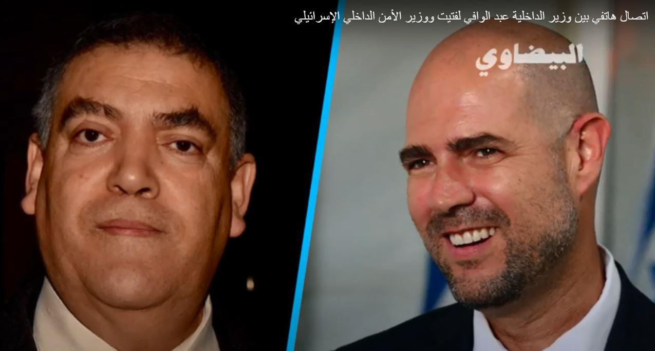 اتصال هاتفي بين وزير الداخلية عبد الوافي لفتيت ووزير الأمن الداخلي الإسرائيلي