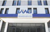 الهيئة المغربية لسوق الرساميل.. أهم نقاط مخططها الإستراتيجي