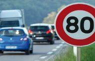 انخفاض ملحوظ لحوادث السير