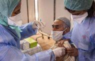 أزيد من 5، 5 ملايين شخصا تلقوا اللقاح بالكامل بالمملكة