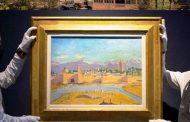 بيع لوحة صومعة مسجد الكتبية لتشرشل بمبلغ 7 ملايين جنيه