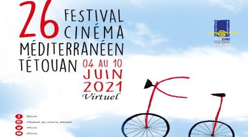 الكشف عن أفلام سينما البحر الأبيض المتوسط