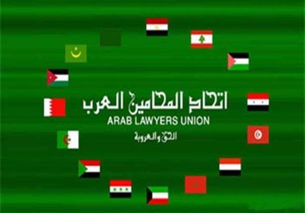 اتحاد المحامين العرب: مشاركة القدس بالانتخابات الفلسطينية حق أصيل لا تنازل عنه