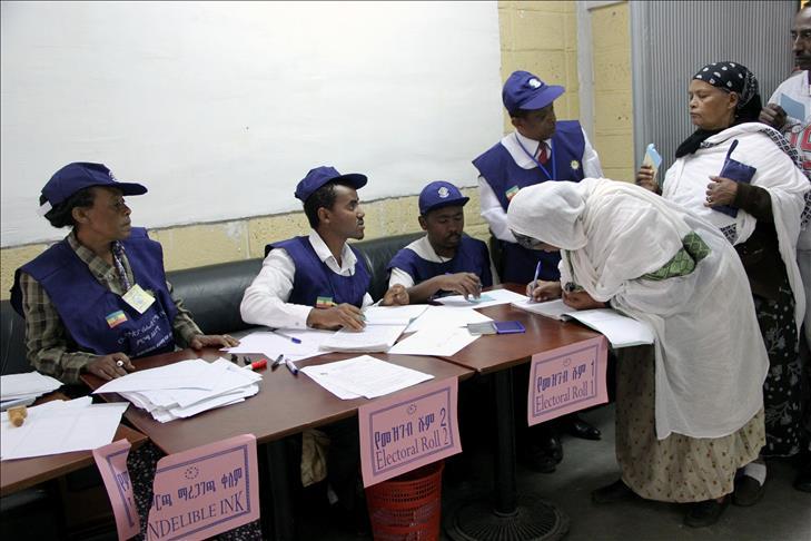 تأجيل الانتخابات العامة إلى أجل غير مسمى