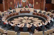 البرلمان العربي يدين قرار البرلمان الأوروبي بشأن المغرب
