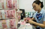 الاقتصاد الصيني.. نمو بنسبة 8,5% في 2021