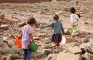 قرض بقيمة 450 مليون دولار للطفولة القروية بالمغرب
