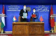 هنغاريا تجدد دعمها لمخطط الحكم الذاتي