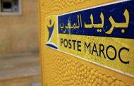 رئيس المهمة الاستطلاعية حول بريد المغرب، ينفي نفيا قاطعا..