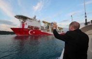 تركيا تعلن عن اكتشاف 135 مليار متر مكعب من الغاز في البحر الأسود