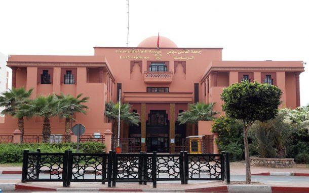 تصنيف 6 جامعات مغربية ضمن أحسن 100 جامعة