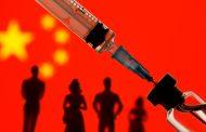 الصين.. دخول 21 لقاحا مرحلة التجارب السريرية