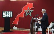نزار بركة يقدم العرض السياسي لحزب الميزان