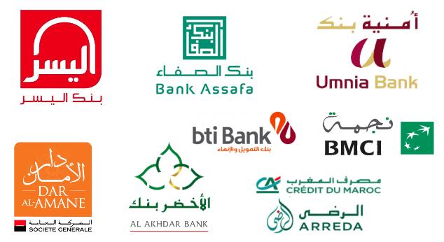 البنوك التشاركية.. ارتفاع الودائع تحت الطلب
