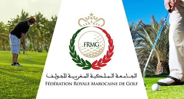 الجامعة الملكية المغربية للغولف.. المصادقة بالإجماع على التقريرين