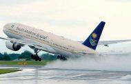 السعودية تمنع من السفر لثلاث سنوات