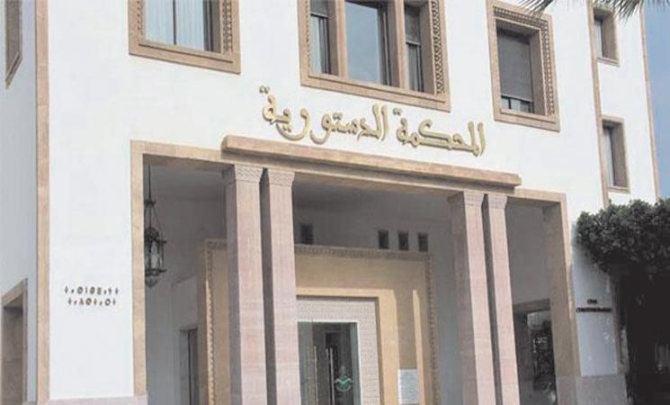 تأجيل تاريخ انعقاد المؤتمر السادس للمحاكم الدستورية الإفريقية بالمغرب