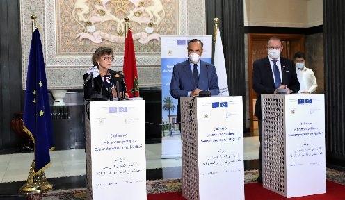 تمويل أوروبي لمشروع تعزيز دور البرلمان بالمغرب