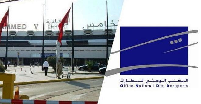 انخفاض حركة النقل الجوي بمطارات المملكة