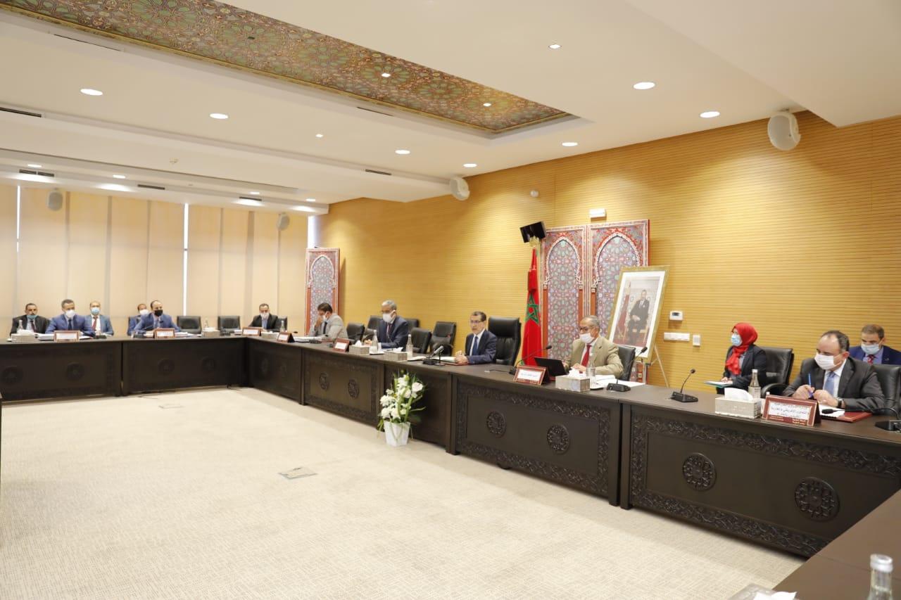 الوكالة المغربية للأمن والسلامة في المجالين النووي والإشعاعي تزرع الوعي