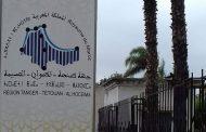 انتخاب عمر مورو رئيسا لجهة طنجة-تطوان-الحسيمة