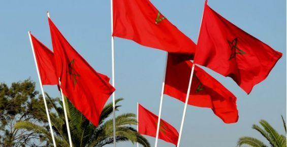 المغرب يتولى رئاسة مركز التكامل المتوسطي لفترة 2021 - 2024